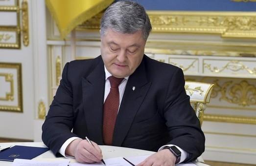 В Ананьевском районе Одесской области утвердили главу РГА