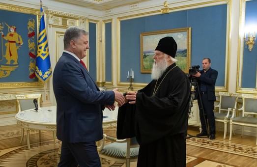 Так есть у Украины Томос или нет? Разъяснение блогера