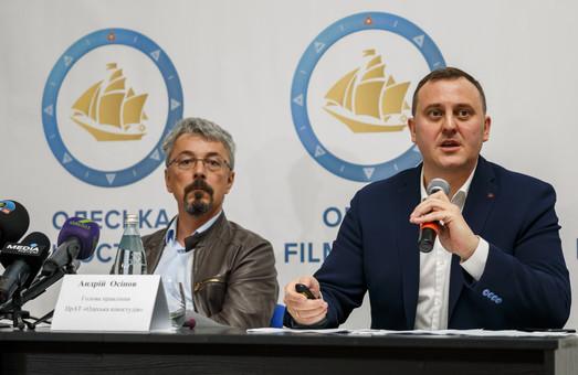 Одесситы высказались, какой они видят Одесскую киностудию