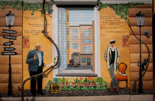 В старом одесском дворике запечатлели Жванецкого и Остапа Бендера (ФОТО)