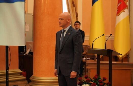 Дело одесского мэра будет рассматривать одесский суд