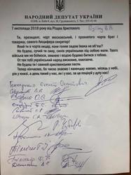 Как одесские нардепы сказочное письмо российскому султану писали (ФОТО, ВИДЕО)