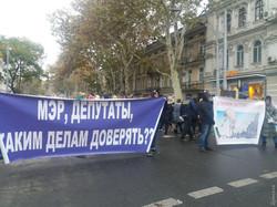 За что и против чего борются жители Гагаринского плато (ФОТО, ВИДЕО)