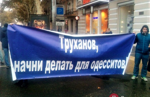 Остановится ли очередная стройка в Одессе на Гагаринском плато