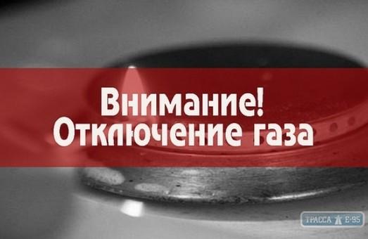 Часть поселка Котовского завтра останется без газа