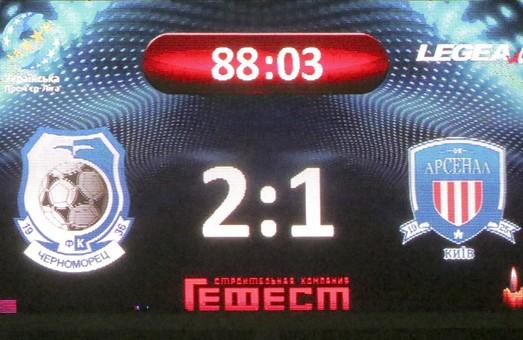 Одесский «Черноморец» сумел отквитать пропущенный мяч и победить