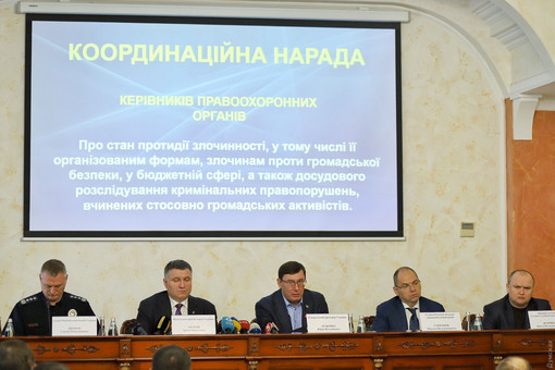 В Одессе Луценко с Аваковым решили остановить все незаконные стройки