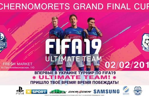 Чемпионат Украины по FIFA-19 пройдет в Одессе на сцене развлекательного комплекса
