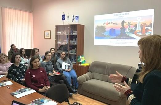 Департамент культуры и туризма открыл двери для студентов (ФОТО)