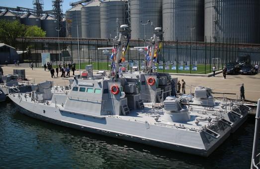 Украинский военный флот скоро пополнится четырьмя новыми боевыми единицами