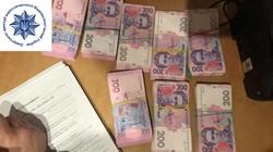 Наркотики на 2 миллиона гривен изъяли правоохранители в Одессе (ФОТО)