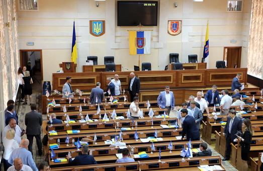 Последняя сессия Одесского областного совета состоится 21 декабря