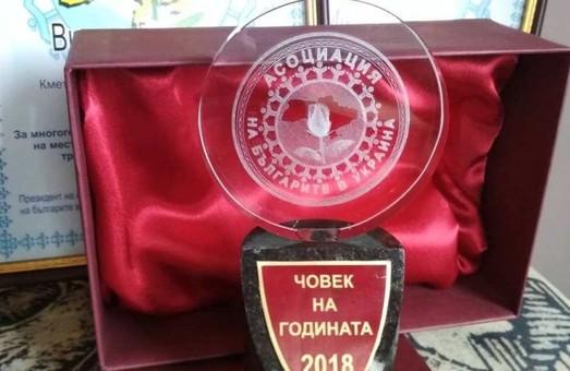 Завтра болгары Украины выберут человека года (ВИДЕО)