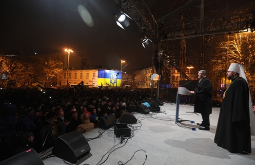 Выступление Президента Украины Петра Порошенко по результатам Всеукраинского Православного Объединительного Собора