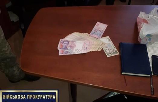 Военная прокуратура разоблачила взяточника в Ренийском порту (ФОТО)