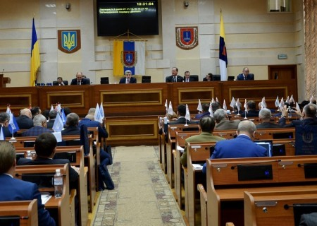 На вчерашней сессии Одесского облсовета утвердили бюджет области