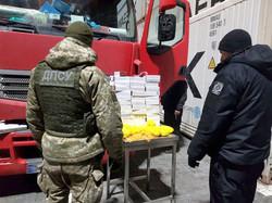 В рыбном порту обнаружили контрабанду на 620 тыс (ФОТО, ВИДЕО)