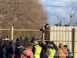 Год Собаки в Одессе заканчивается дракой у «собачьего городка» (ФОТО, ВИДЕО)