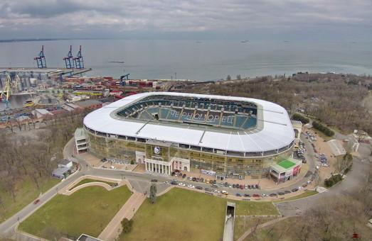 Стадион «Черноморец» теперь собираются продать по-голландски