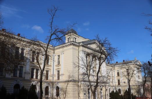 Одесский медицинский университет ликвидируют