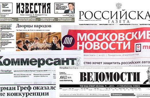 Заголовки из-за поребрика для одесситов (ФОТО)