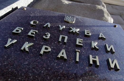 Статистика Службы безопасности Украины (ФОТО)