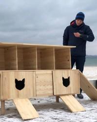 Обогрев для котов установлен в Лузановке (ФОТО)