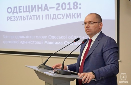 Итоги и планы одесского губернатора (ФОТО, ВИДЕО)