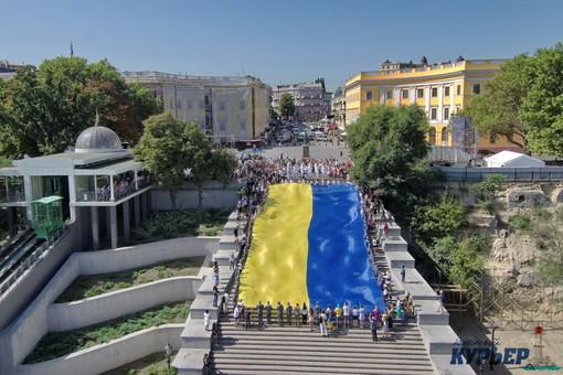 Завтра в Одессе отметят День Соборности Украины