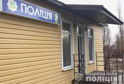 Этим летом туристам в городе Южном будет жить спокойно (ФОТО, ВИДЕО)