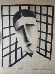 Выставка Игоря Марковского в Одесском литературном музее