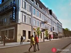"""Проект торгового центра около Дерибасовской """"зарубили"""" (ФОТО)"""