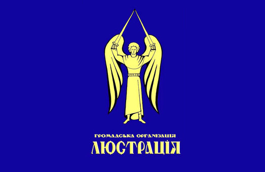Одесские люстраторы предлагают отметить выдающихся украинцев