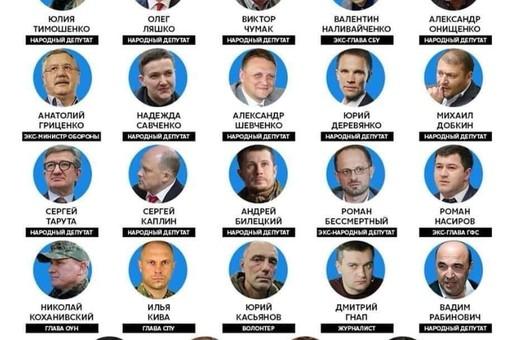 Кандидатов в президенты стало 30