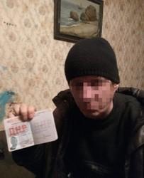 «Воин Минобороны ДНР» продавал в Одессе оружие (ФОТО)