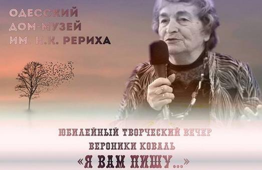 Творческий вечер журналиста и писателя пройдет в Одессе