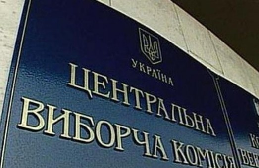 Выборы: плюс великолепная четверка во главе с Президентом Украины