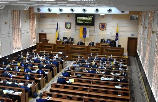 Кому в Одесской области положены разовые социальные выплаты