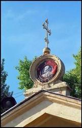 Угадайка воскресного дня от Южного Курьера (ФОТО)