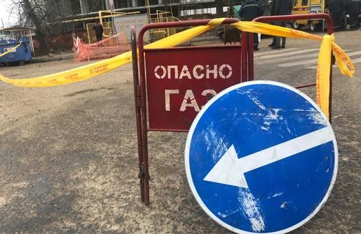 Разрыв газопровода на улице Долгой