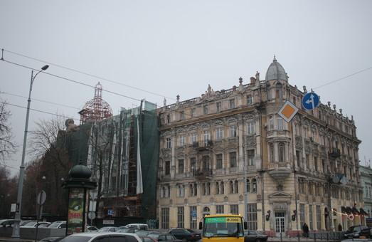 В Одессе обсудят, как правильно демонтировать декор на памятниках архитектуры,