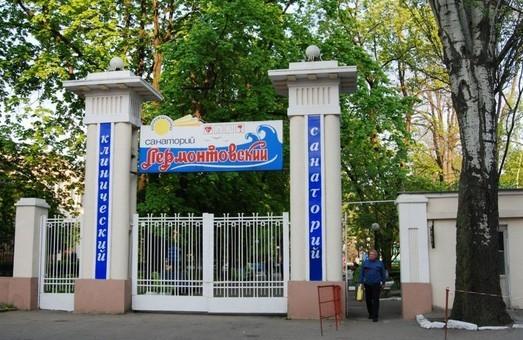 Что суд решил по санаторию «Лермонтовский» (ВИДЕО)