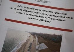 Валерий Хмельнюк: уже никто никуда не ползет (ФОТО)