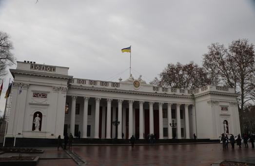 Мэр Одессы перенес сессию горсовета поближе к выборам