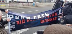 Зачем в Одессу приехали титушки (ФОТО)