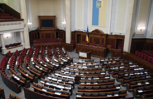 Одесские нардепы объединяются