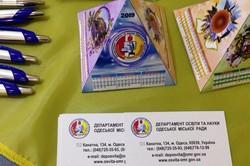 Одесское образование представлено на выставке в Киеве (ФОТО)