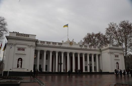 """Одесский горсовет не будет рассматривать вопросы о санатории """"Молдова"""" и электронном билете"""