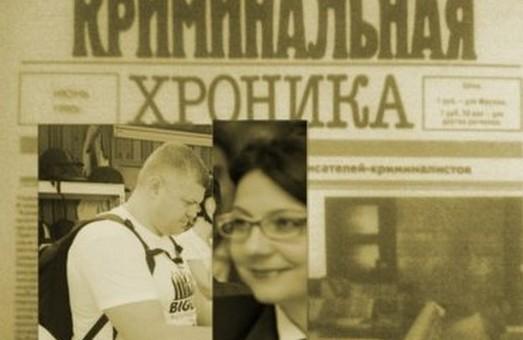 Кто покрывает одесскую чету рейдеров? Злоумышленники под видом предпринимателей обманывают партнеров и государство