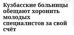 Заголовки из-за поребрика (ФОТО)
